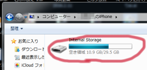 このiphone Internal Storage
