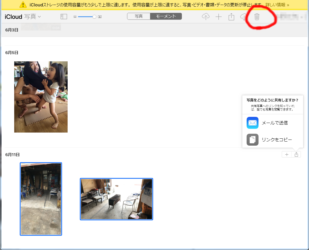 icloud for windowsで複数選択